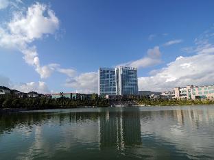 Empark Grand Hotel Tengchong