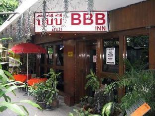ビービービーイン BBB Inn Gay Hotel