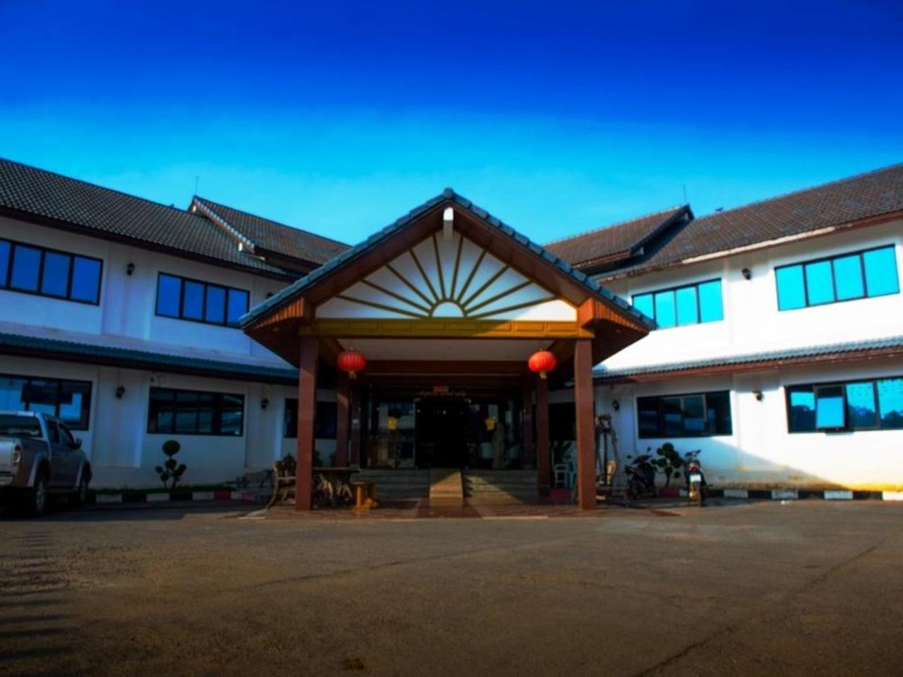 โรงแรมศรีสุพรรณ แกรนด์ รอยัล (Srisupan Grand Royal Hotel)