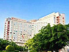 HNA Business Hotel Downtown, Haikou