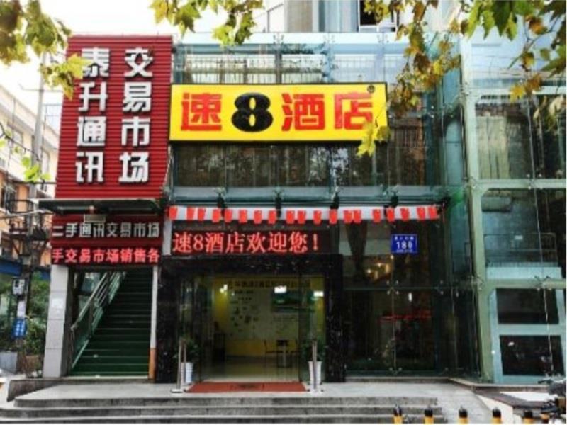 Super 8 Hotel Chengdu Chunxi Chengdu