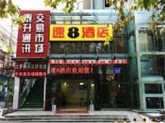 Super 8 Hotel Chengdu Chunxi, Chengdu