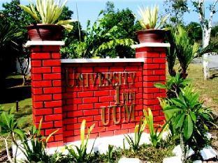 The Universiti Inn