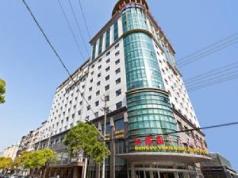Shanghai Hongluyuan Ningjiang Grand Hotel, Shanghai