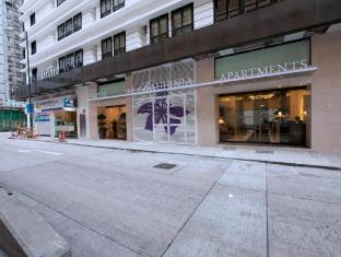 The Bauhinia Hotel - Central Hongkong - Inngang