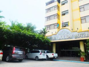 Jomtien Holiday Pattaya Hotel
