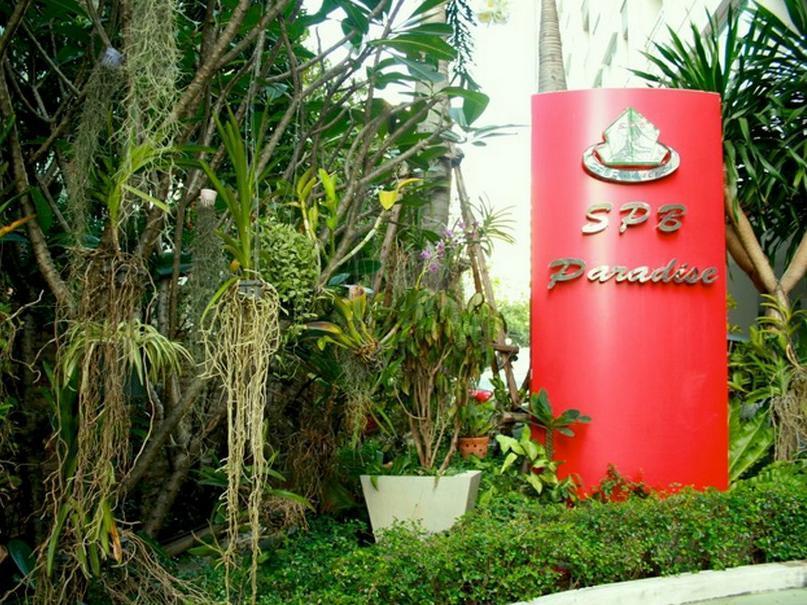 SPB パラダイス ホテル18