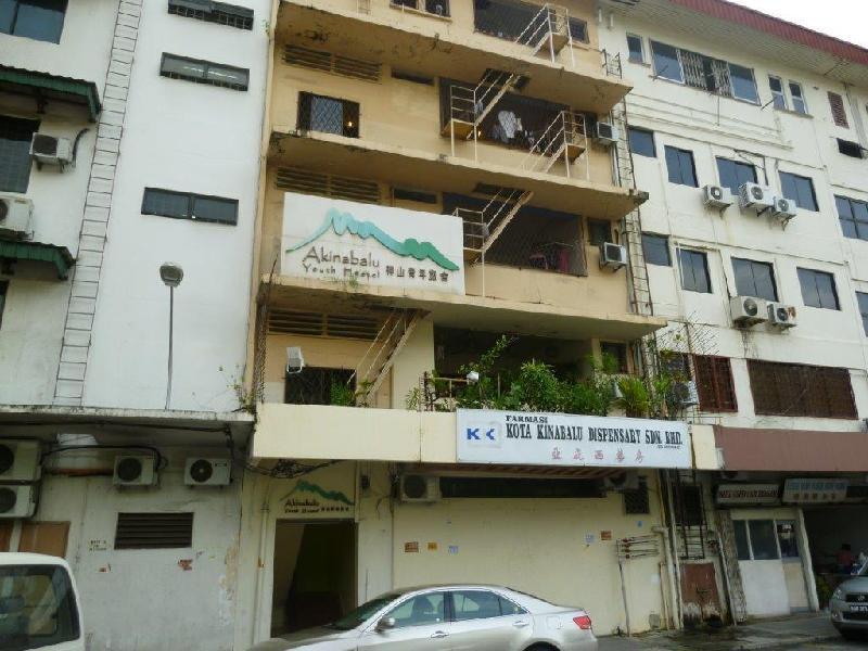 Akinabalu Youth Hostel