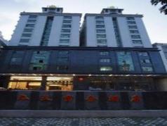 9 Days Hotels - Changan Branch, Dongguan