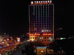 Plainvim Boutique Hotel, Zhongshan