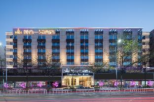 Bangkok one Hotel Shenzhen Dalang