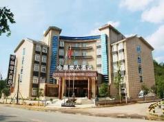 Huangguoshu Yuquan Hotel, Anshun
