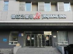 Jinjiang Inn Shenyang North Station, Shenyang