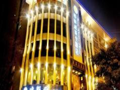 Green Westdon Hotel, Chengdu