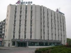 Jinjiang Inn Tianjin Tanggu, Tianjin