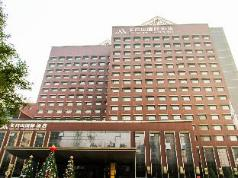Beijing Changbaishan International Hotel, Beijing