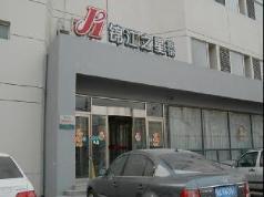 Jinjiang Inn Tianjin Zhongshan Road, Tianjin