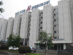 Jinjiang Inn Wuhan Fuxing Road Subway Station Shouyi Square Branch, Wuhan