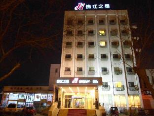 Jinjiang Inn Zibo Liuquan Road
