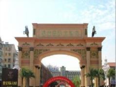 Jiangxi Jun An International Hotel, Yingtan