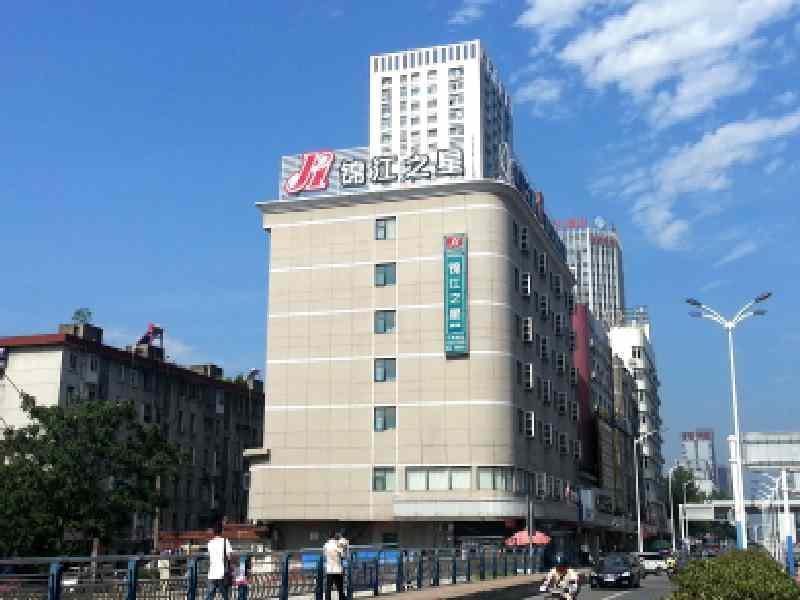 Jinjiang Inn Hefei Shuanggang - Hefei