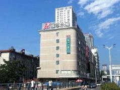 Jinjiang Inn Hefei Shuanggang, Hefei