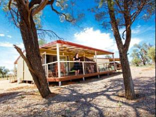 Best PayPal Hotel in ➦ Mungo National Park: