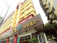 Anyi 158 Hotel Fuqin, Chengdu