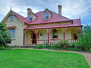 Cambridge House B&B PayPal Hotel Huon Valley