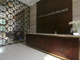 Rising Dragon Palace Hotel Hanoi - Υποδοχή