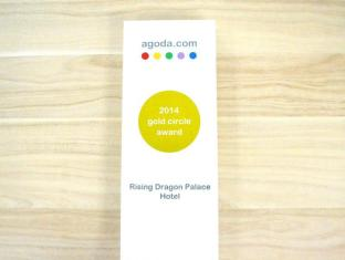 Rising Dragon Palace Hotel Hanoi - Agoda Gold Circle Award 2014