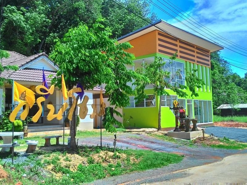 Green Home Resort 绿色家园度假村
