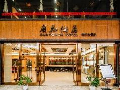 Guanghua Hotel, Guangzhou