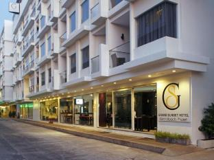 Grand Sunset Hotel Phuket - Hotellet udefra