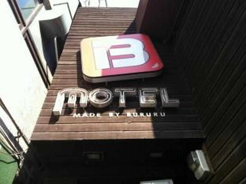 South Korea-비 모텔 (B Motel)