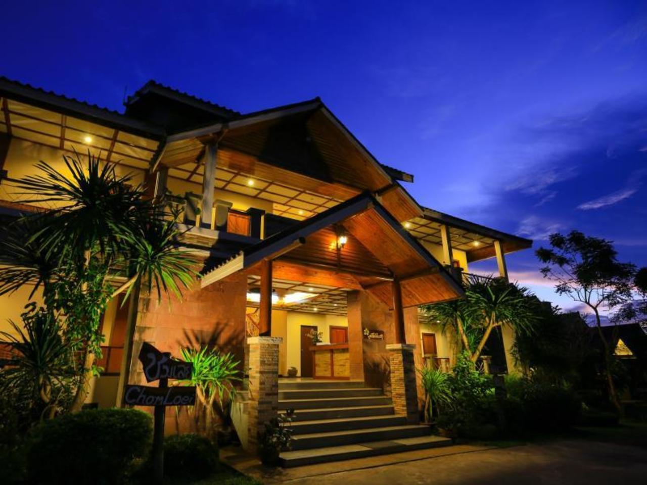 ภูเรือ รีสอร์ท (Phurua Resort)