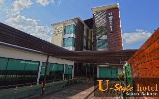 U Style Hotel Sakon Nakhon Sakon Nakhon Thailand