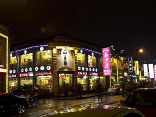 Motel 268 Hotel West Lake Hangzhou Avenue Southern Song Dynasty Street Branch