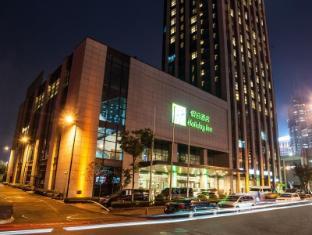 格安チンダオホテル ホリデーイン青島シティセンター (Holiday Inn Qingdao City Centre)