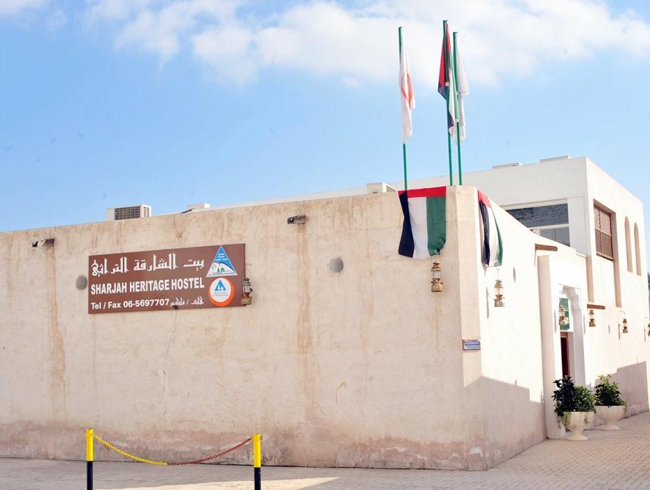 Sharjah Heritage Hostel – Sharjah 1