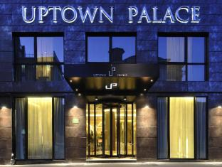 Uptown Palace Hotel