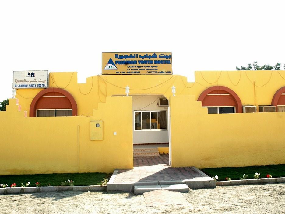 Fujairah Youth Hostel – Fujairah 1