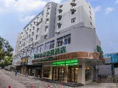 GreenTree Inn Bengbu Railway Station Express Hotel, Bengbu