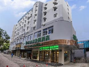 GreenTree Inn Bengbu Railway Station Express Hotel