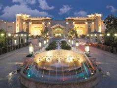 Hangzhou HNA Resort Yunqi, Hangzhou