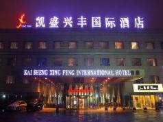 Kaisheng Xingfeng International Hotel, Beijing