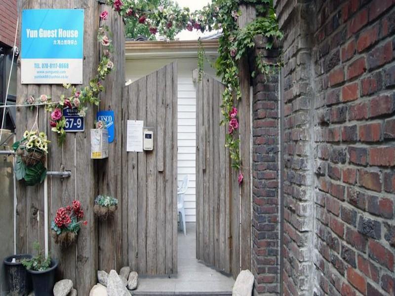 South Korea-윤 게스트하우스 (Yun Guesthouse)