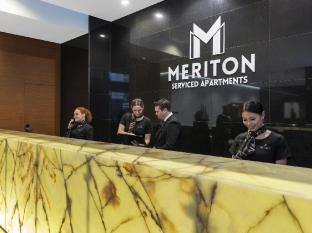 Meriton Serviced Apartments Adelaide Street Brisbane - Lobby