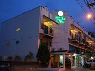 Ecoland Suites Davao City - Exterior do Hotel
