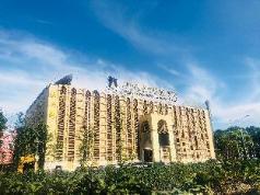 New Beacon Sunyee SPA Hotel, Wuhan